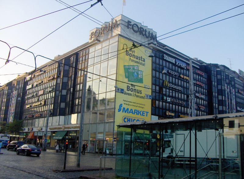 Helsinki Outlet Liikkeet